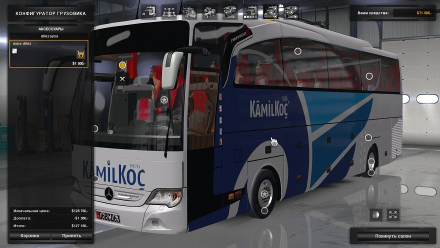 TravegoSHD15 Bus v1