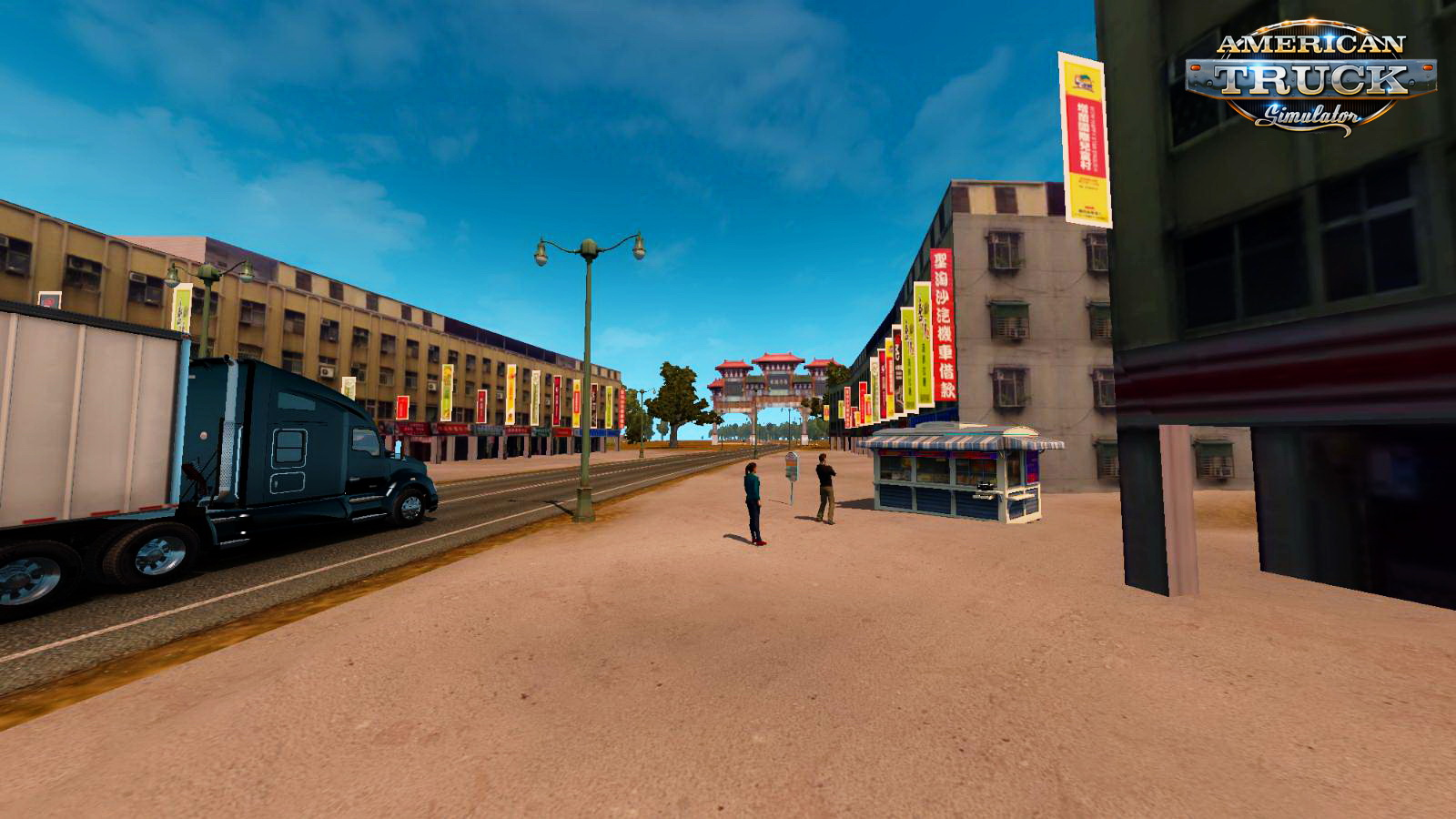 R.O.C (Republic Of China) Kinmen map (Alpha) v0.1 for ATS