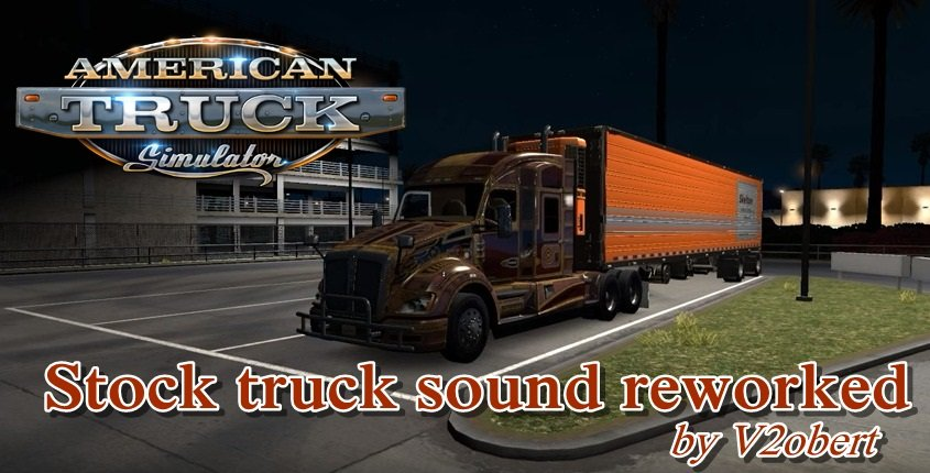 Stock truck sound reworked