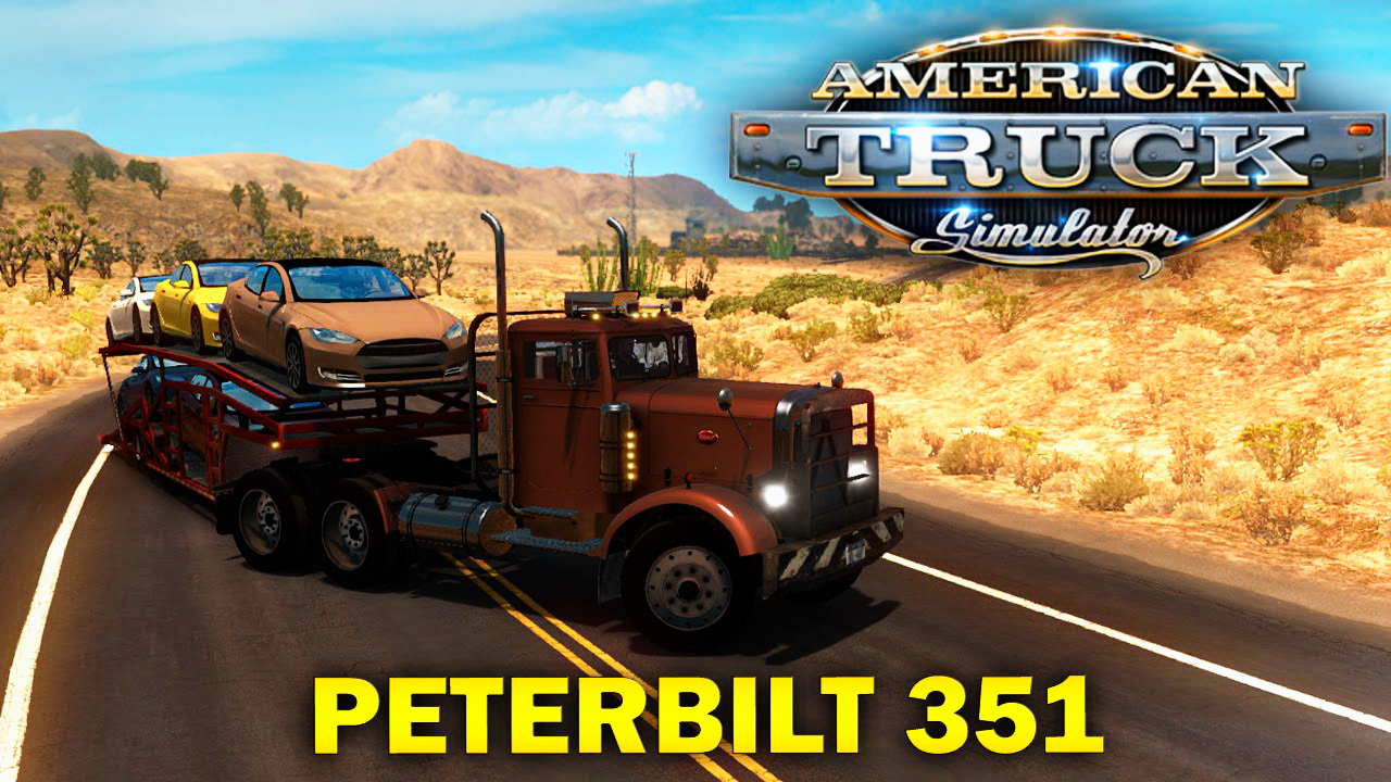 Peterbilt 351 Custom + Interior v1.0