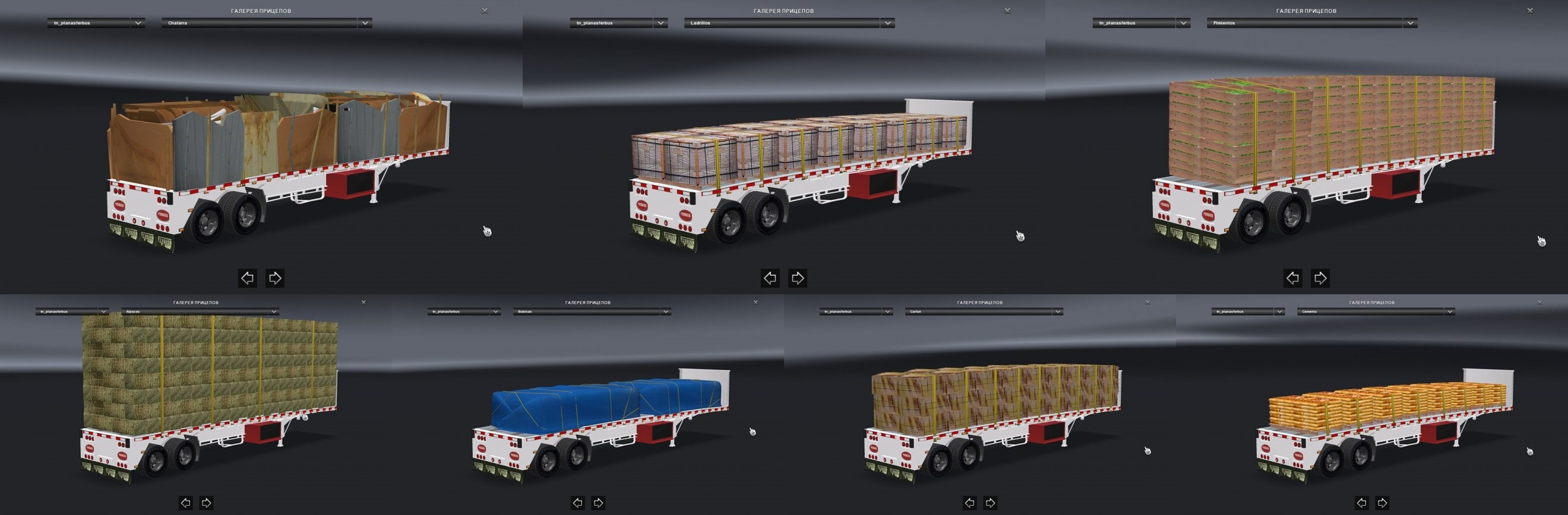 Other trailers for American Truck Simulator » Page 8