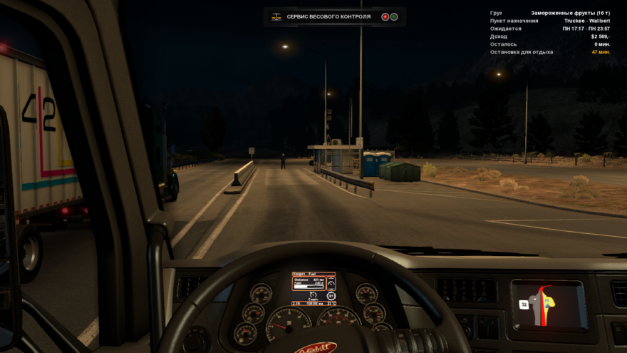 New route advisor op2 american truck simulator mods for Best free ats