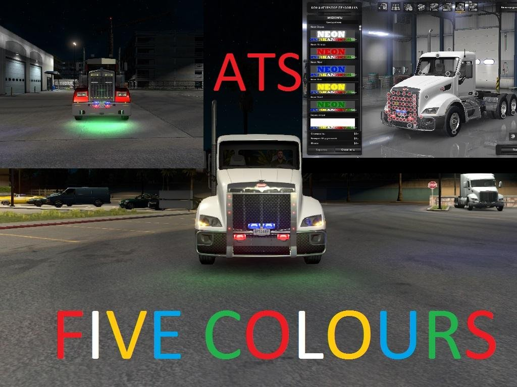 ATS Neon Five Colors [1.1.x]