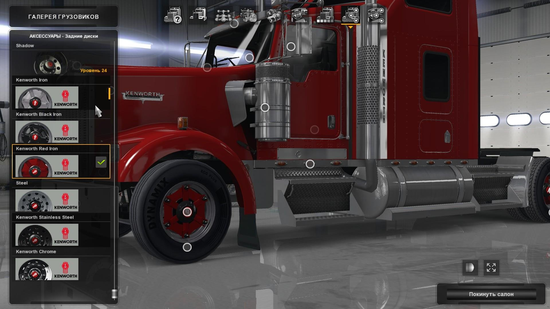 Kenworth Rims Pack by Solaris36