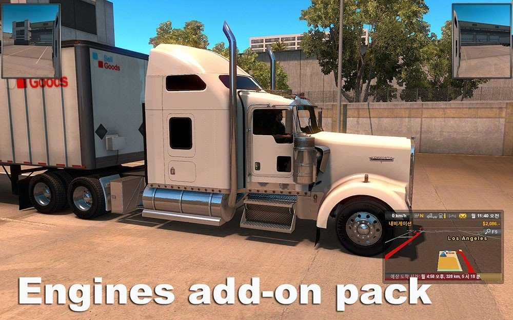 Engine add-on Pack v 1.0
