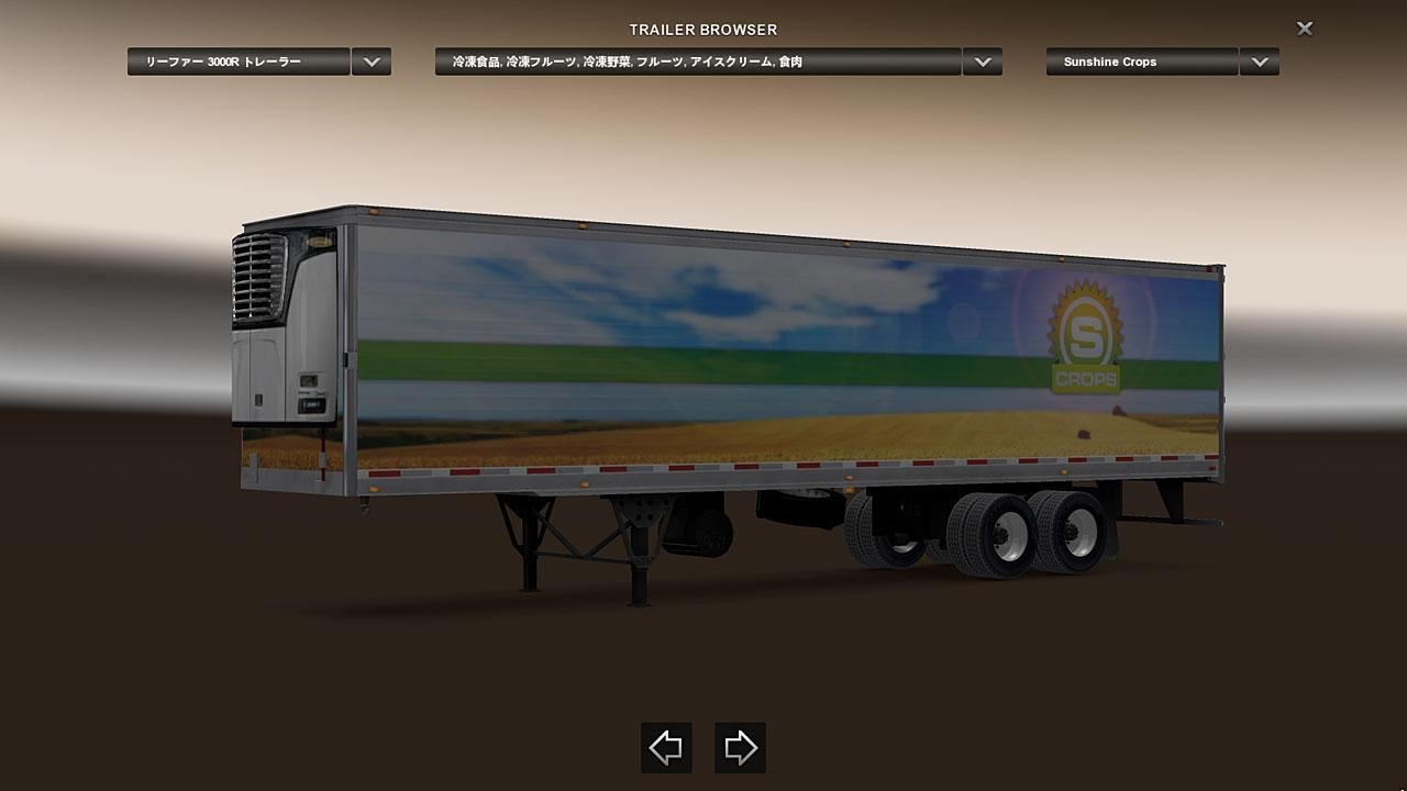 ATS Custom Vanilla Trailers