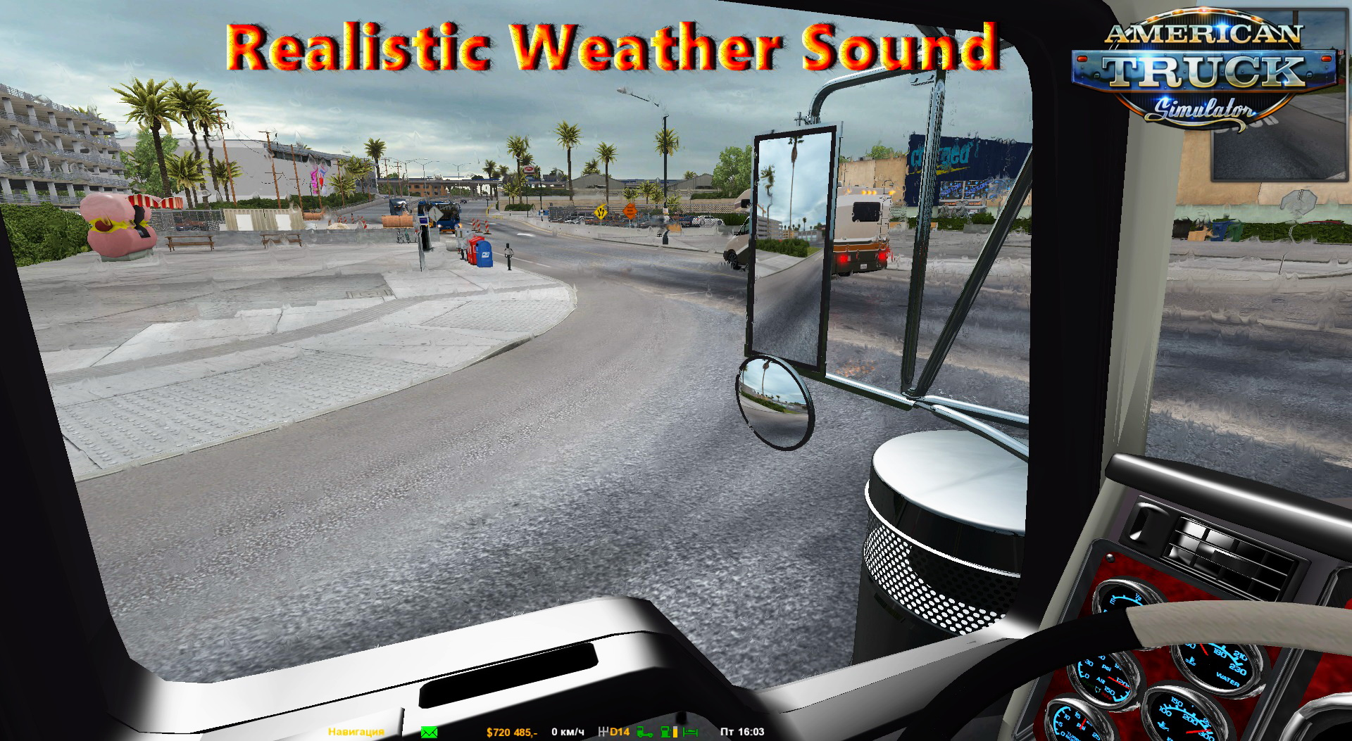 Realistic Weather Sound v1.7.5 by nIGhT-SoN