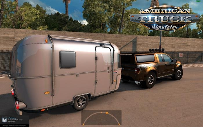 Trailer Bambi v1.0 by RTA Team for ATS