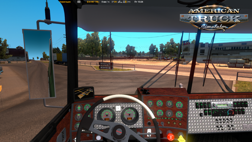 Mack Ultraliner for ATS [1.5.x]