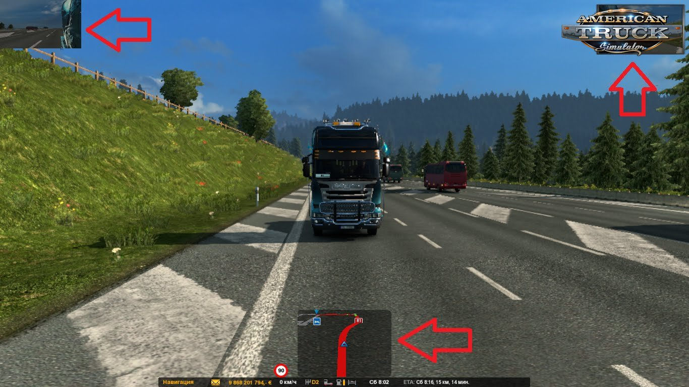 Small Mirror Hud and Tweeks Mod v1.0 (v1.5.x)