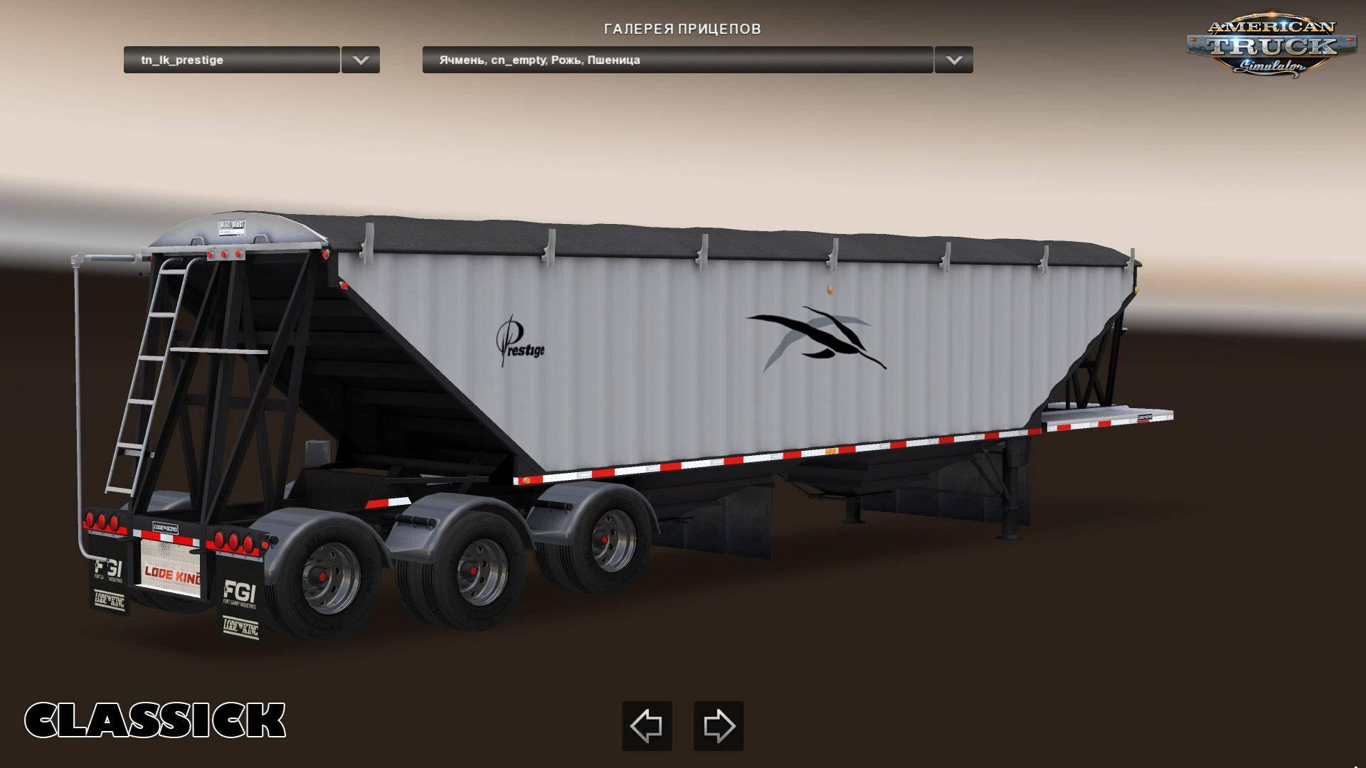 Trailer Lode King Prestige 3 axle Grain Hopper v1.0 (v1.6.x)