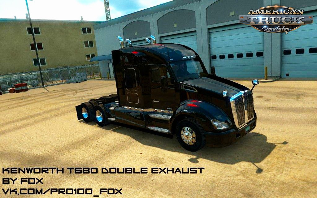 Kenworth T680 Double Exhaust SP/MP v1.0 (v1.6.х)