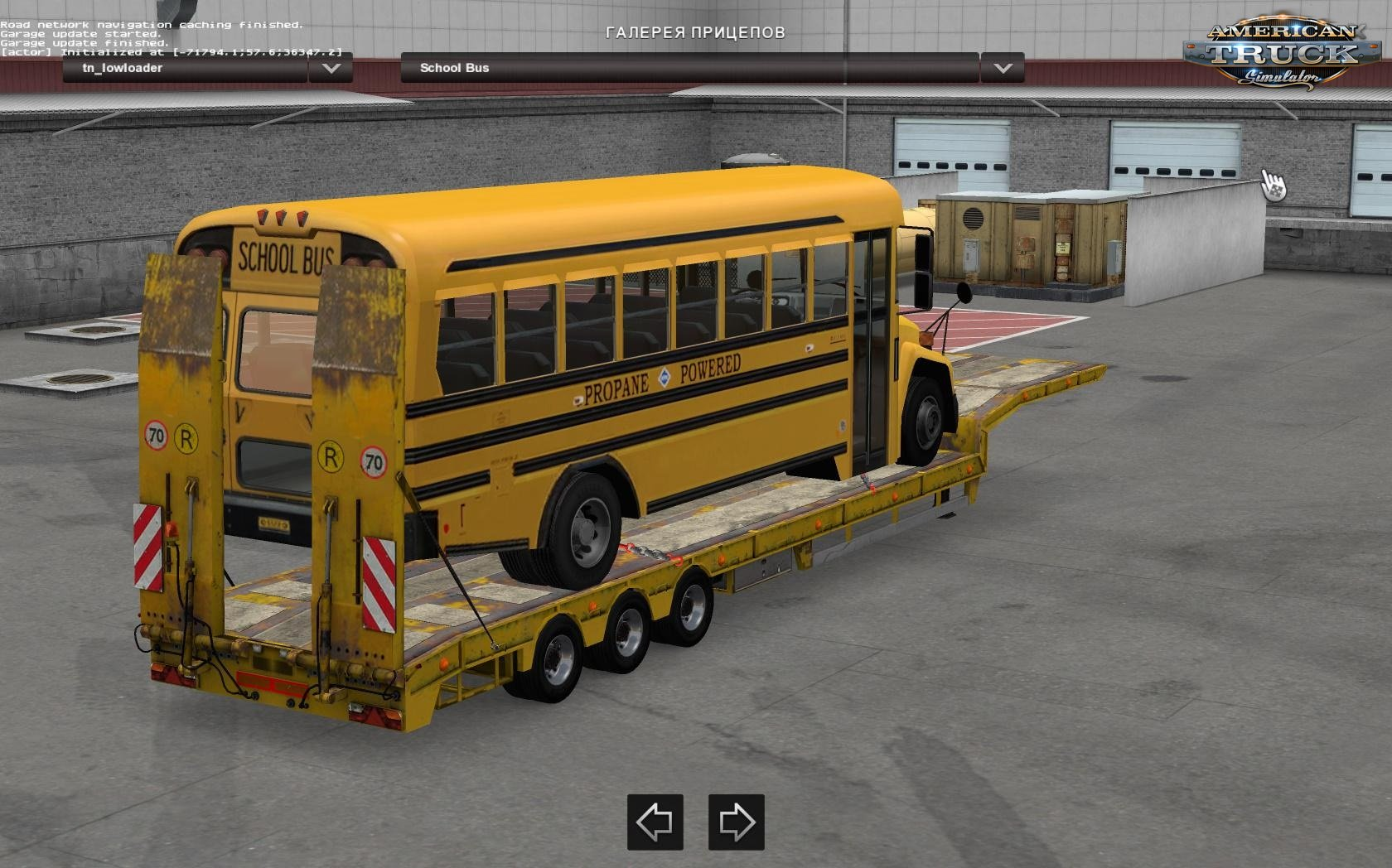 School Bus Trailer Mod [1.6.x]
