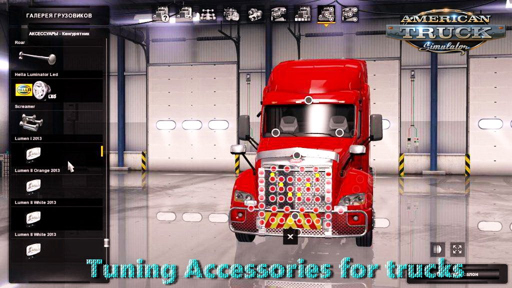 Tuning Accessories for trucks v1.0 by Piva (1.28.x)