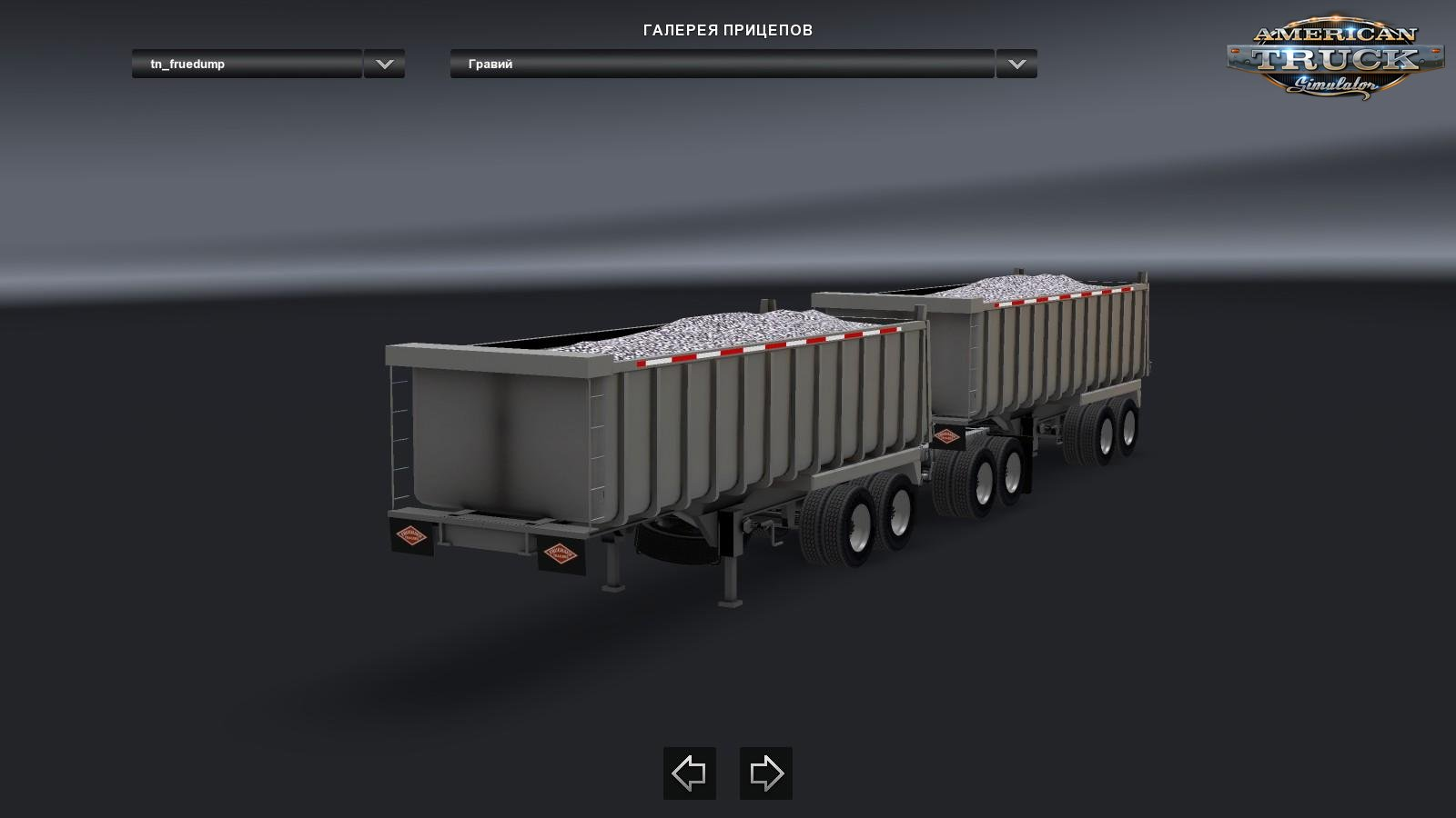 Trailer Pack for Ats [1.28.x]