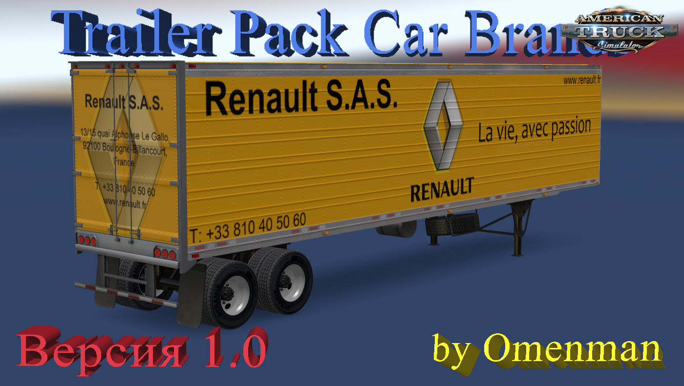 Trailer Pack Car Brands v1.0 by Omenman (1.28.x)