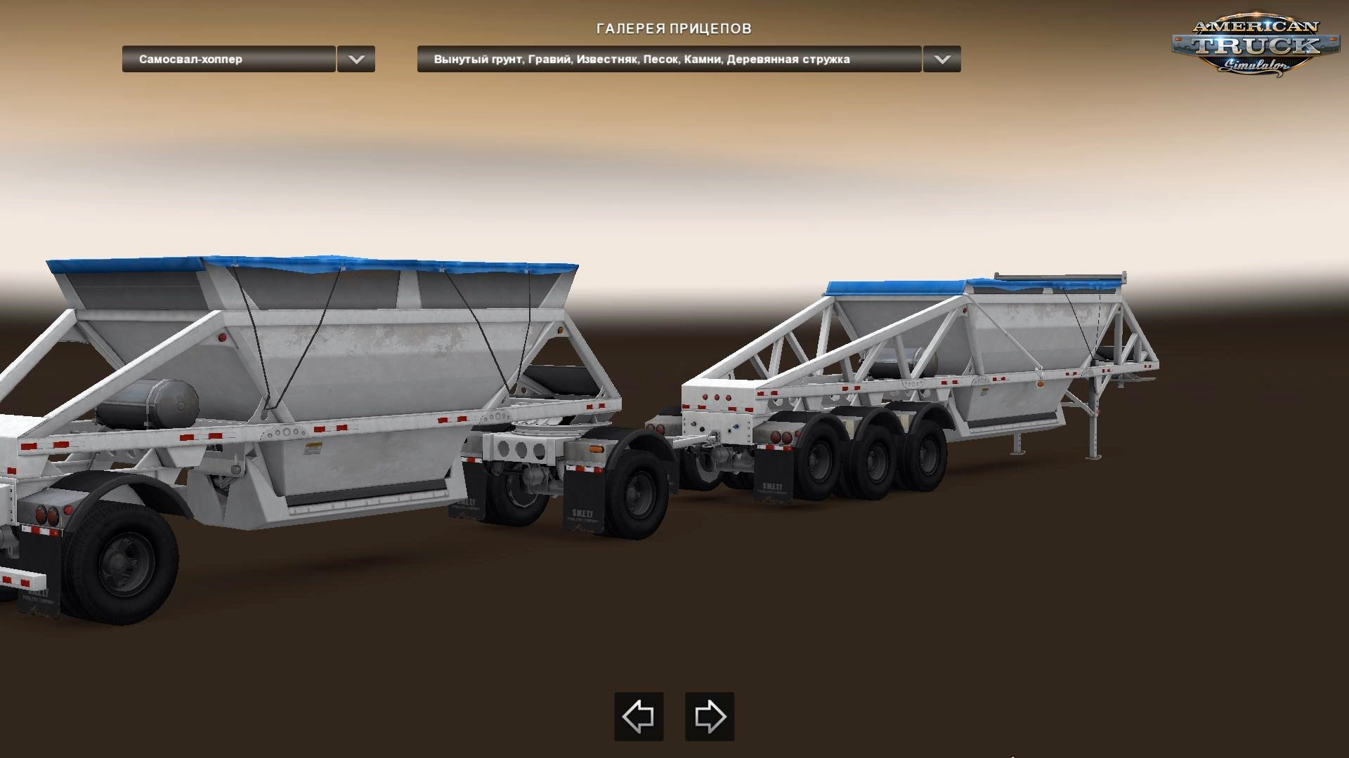 All Trailers Two Way Tires v1.0 for Ats