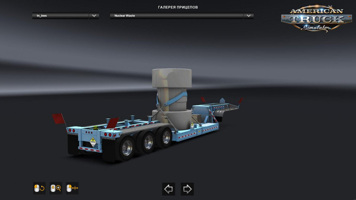 BWS Specialized Nuclear Waste Trailer v1.0 for Ats [1.32.x]
