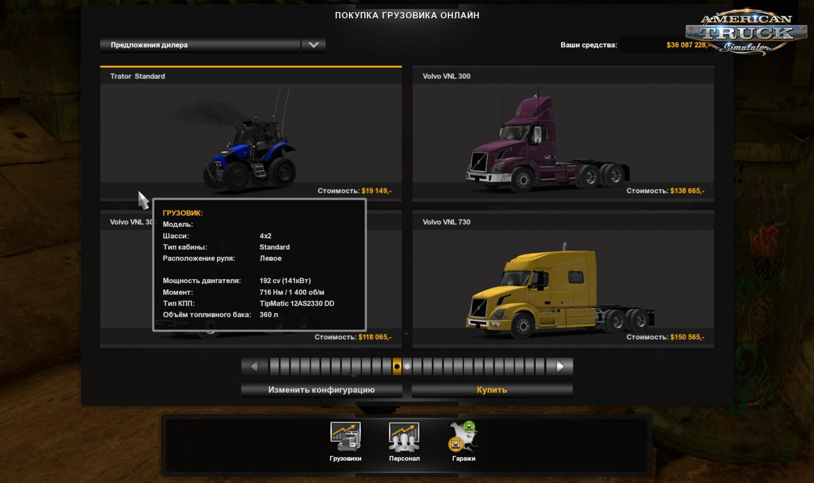 Tractor New Holland v1.0 by Souza SG (1.34.x) for ATS