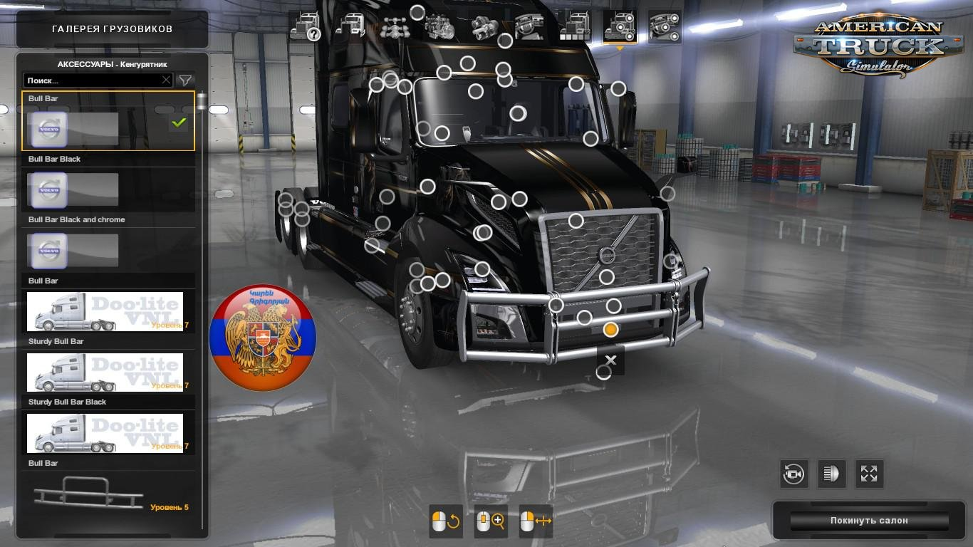 Three new frontgrill for Volvo vnl 2018 v1.0 (1.34.x)
