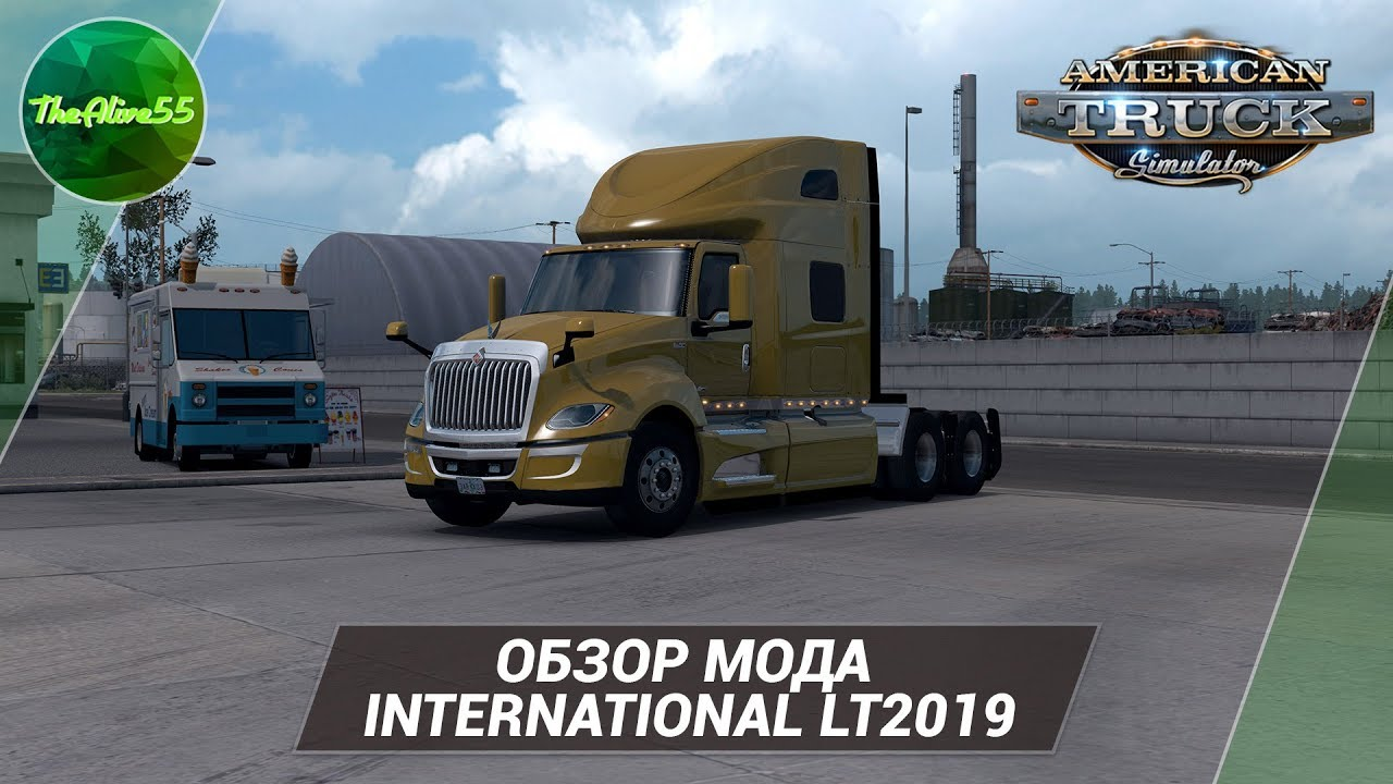 International LT625 2019 + Interior v1.1 Edit by galimim (1.35.x)