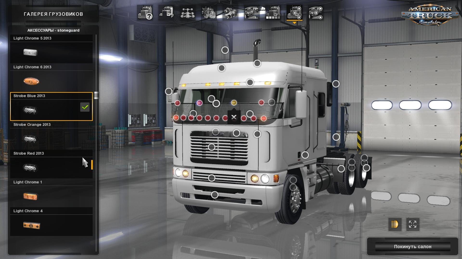 Light Accesories for all trucks v1.0 (v1.4.x)
