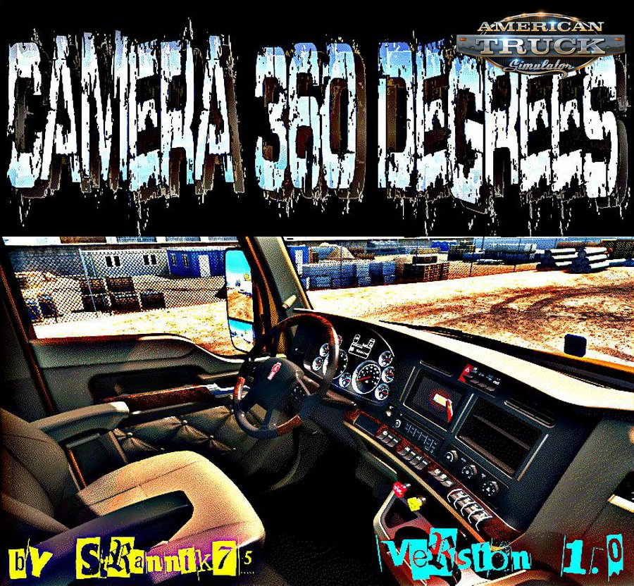 Camera 360 Degrees Mod v1.1 by Strannik75 (1.30.x)