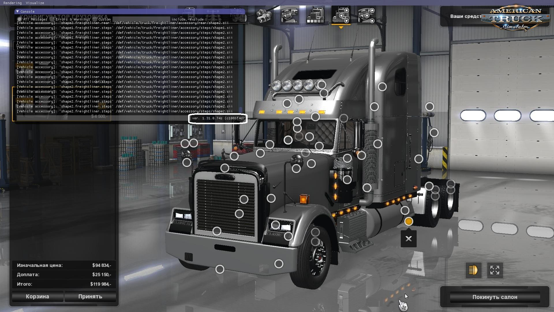 Freightliner Classic XL v17.04.18 [1.31.x]