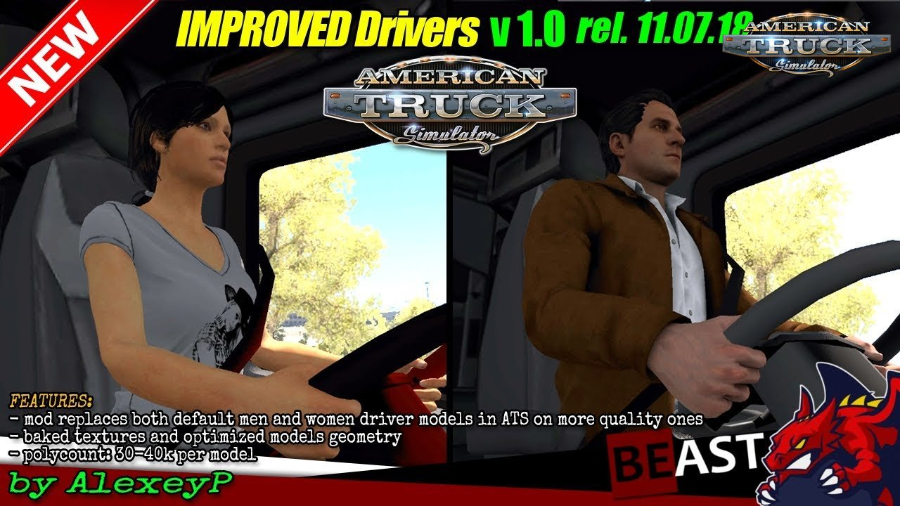 Improved drivers v1.0 for Ats