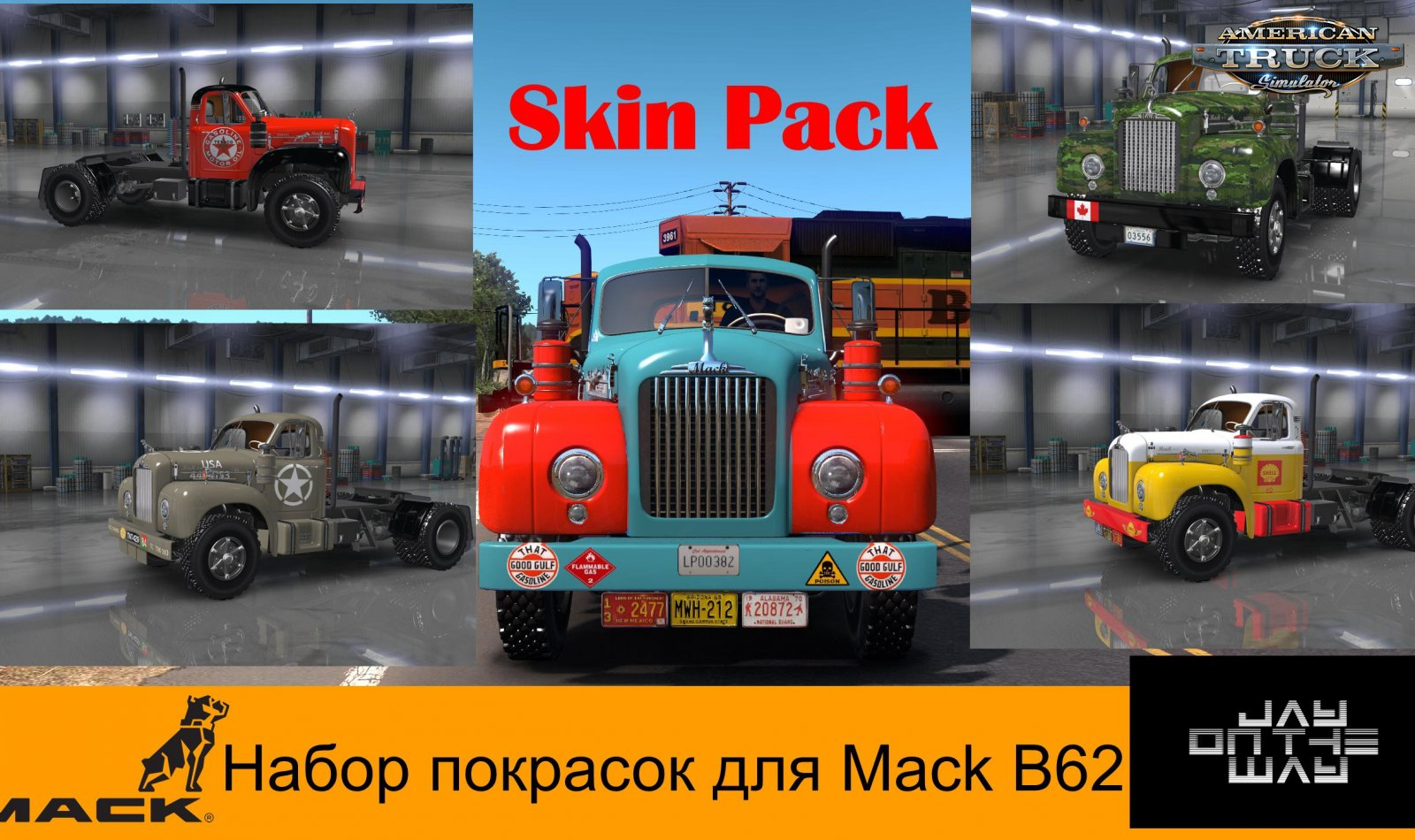Skins Pack for Mack B62 Truck v1.0 (1.37.x)